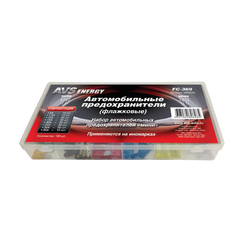 Набор предохранителей AVS FC-369 BOX (180 шт) миниA80828SТип; флажковые Упаковка: пластиковая коробка, 180 шт
