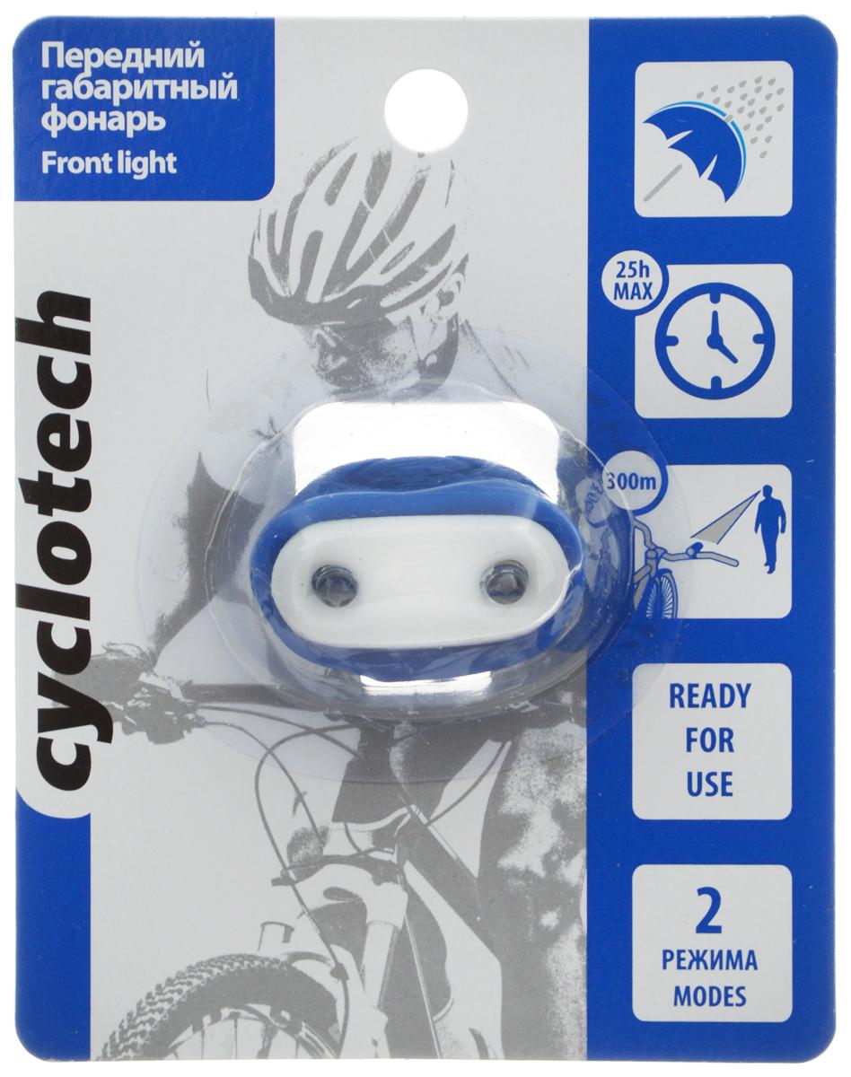 Фонарь велосипедный Cyclotech, габаритный, передний, цвет: белый, синийCFL-4BПередний габаритный велофонарь Cyclotech, выполненный из силикона, предназначен для обеспечения большей безопасности при поездках в темное время суток. Он легко крепится и снимается при необходимости. 2 ярких светодиода обеспечивают отличное освещение. Фонарь имеет 2 режима работы. Максимальное время работы: 25 часов. Максимальная видимость: 300 м.