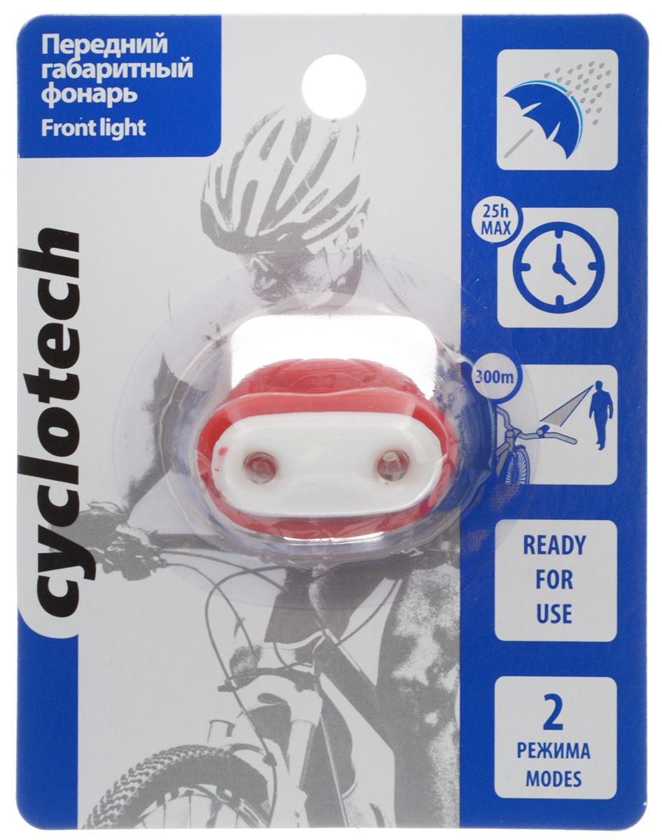 Фонарь велосипедный Cyclotech, габаритный, передний, цвет: белый, красныйCFL-4RПередний габаритный велофонарь Cyclotech, выполненный из силикона, предназначен для обеспечения большей безопасности при поездках в темное время суток. Он легко крепится и снимается при необходимости. 2 ярких светодиода обеспечивают отличное освещение. Фонарь имеет 2 режима работы. Максимальное время работы: 25 часов. Максимальная видимость: 300 м.