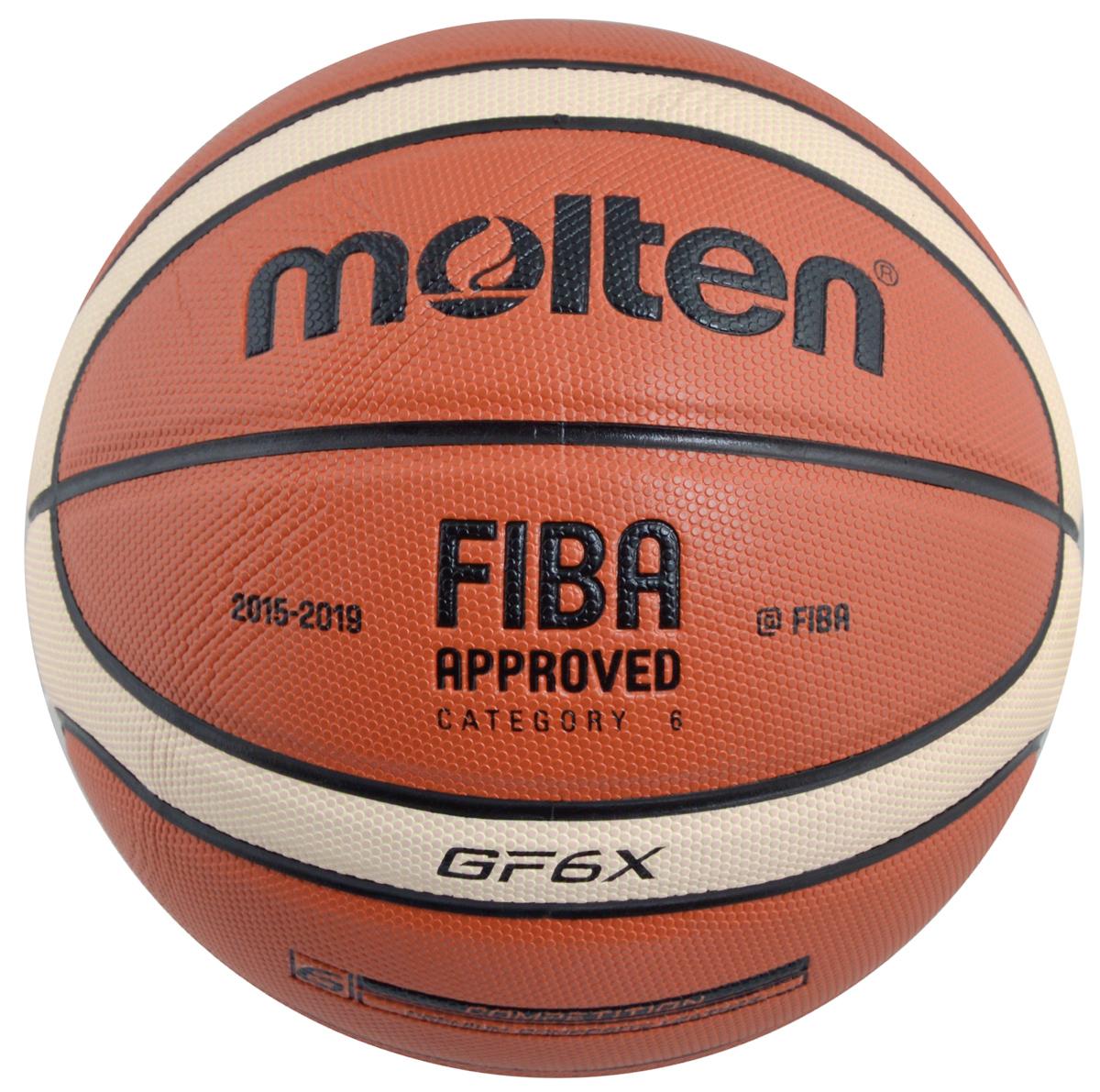 """Мяч баскетбольный """"Molten"""", цвет: терракотовый. Размер 6"""