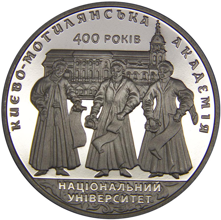 Монета номиналом 2 гривны 400 лет Национальному университету Киево-Могилянская академия. Украина, 2015 год791504Диаметр: 31 мм. Вес: 12,8 гр. Материал: нейзильбер Тираж: 35000 шт. Сохранность: UNC