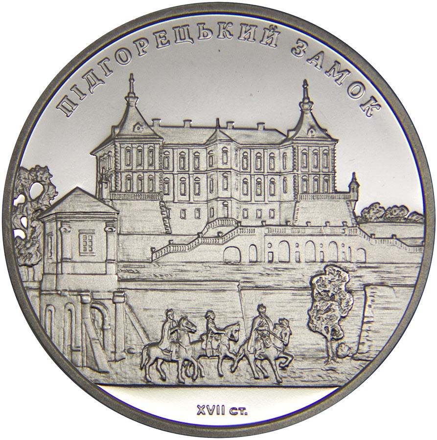 Монета номиналом 5 гривен Подгорецкий замок. Украина, 2015 год791504Диаметр: 35 мм. Вес: 16,54 гр. Материал: нейзильбер. Тираж: 35000 шт. Сохранность: UNC