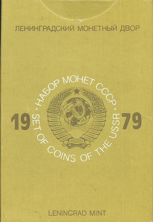 Комплект из 9 монет и жетона Ленинградского монетного двора. СССР, 1979 год791504Диаметры монет: 2,3 см, 2,5 см, 1,3 см, 1,3 см. Диаметр жетона: 2,5 см. Размер футляра: 16,5 х 11 см. Сохранность хорошая.