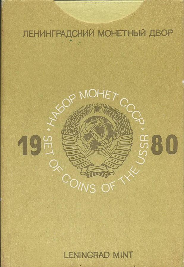 Комплект из 9 монет и жетона Ленинградского монетного двора. СССР, 1980 год791504Диаметры монет: 2,3 см, 2,5 см, 1,3 см, 1,3 см. Диаметр жетона: 2,5 см. Размер футляра: 16,5 х 11 см. Сохранность хорошая.