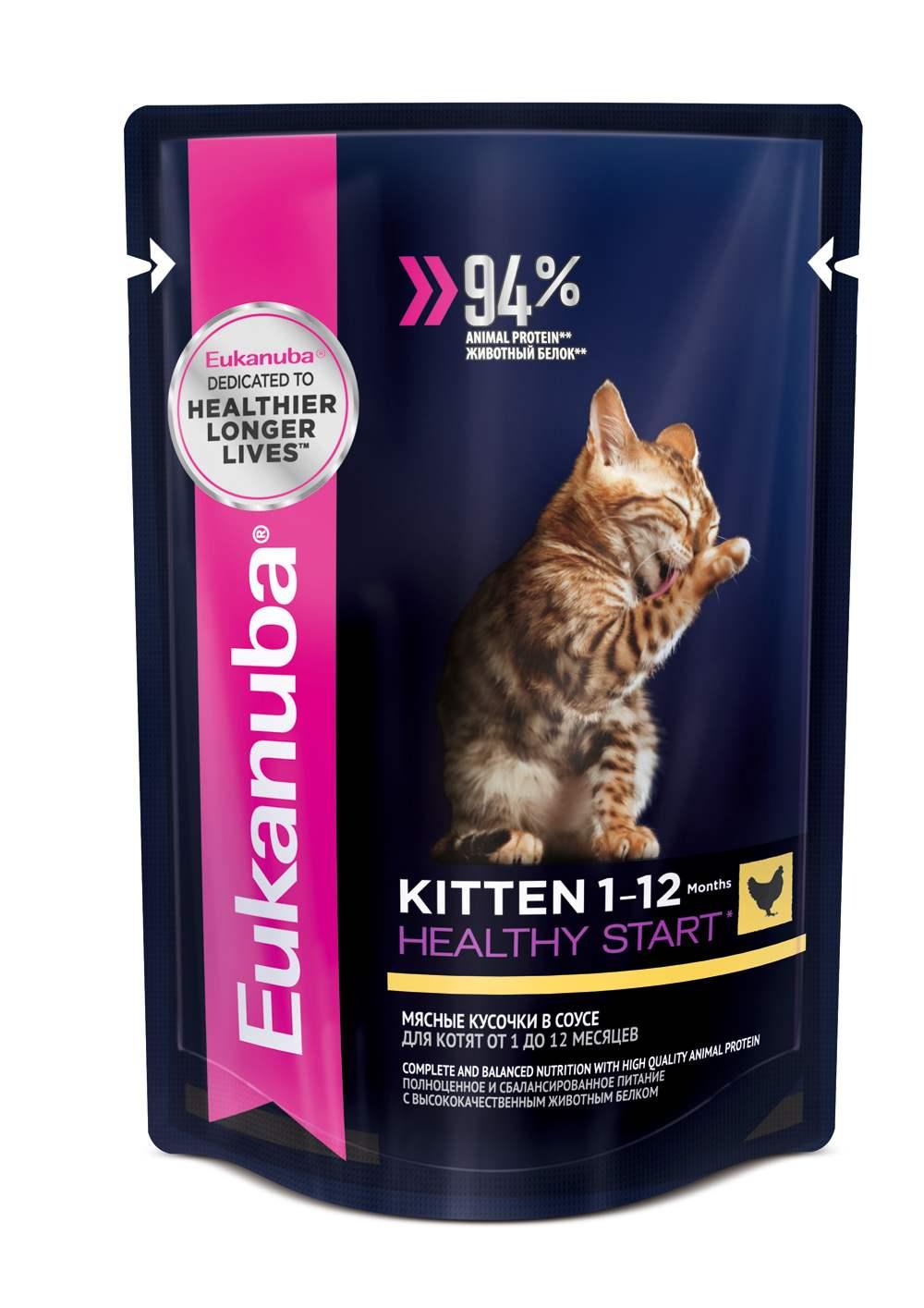 Корм консервированный для котят Eukanuba EUK Cat. Паучи, с курицей, в соусе, 85 г10150839Полноценное и сбалансированное питание для котят в возрасте от 1 до 12 месяцев с высококачественным животным белком для здорового роста и развития. 1. ЗДОРОВЫЙ РОСТ Источник белка животного происхождения для здорового роста и развития. 2. ПОДЕРЖАНИЕ ИММУНИТЕТА Способствует поддержанию иммунной системы за счет антиоксидантов. 3. КОНТРОЛИРУЕМЫЙ pH МОЧИ Помогает контролировать pH мочи в пределах рекомендуемой нормы. 4. КОЖА И ШЕРСТЬ Поддерживает здоровье кожи и шерсти при помощи оптимального соотношения ?-6 и ?-3 жирных кислот, эффективность которых доказана клинически. 5. КРЕПКИЕ МЫШЦЫ Белки животного происхождения способствуют росту и сохранению мышечной массы. 6. ОПТИМАЛЬНОЕ ПИЩЕВАРЕНИЕ Способствует поддержанию здоровой кишечной микрофлоры за счет пребиотиков и клетчатки.Белки 7,6 г, Жиры 3,6 г, Зола (минералы) 2,3 г, Клетчатка 0,1 г, Влага 82 г, Омега-6 жирные кислоты, не менее 1 г, Омега-3 жирные кислоты, не менее 0,1 г,...