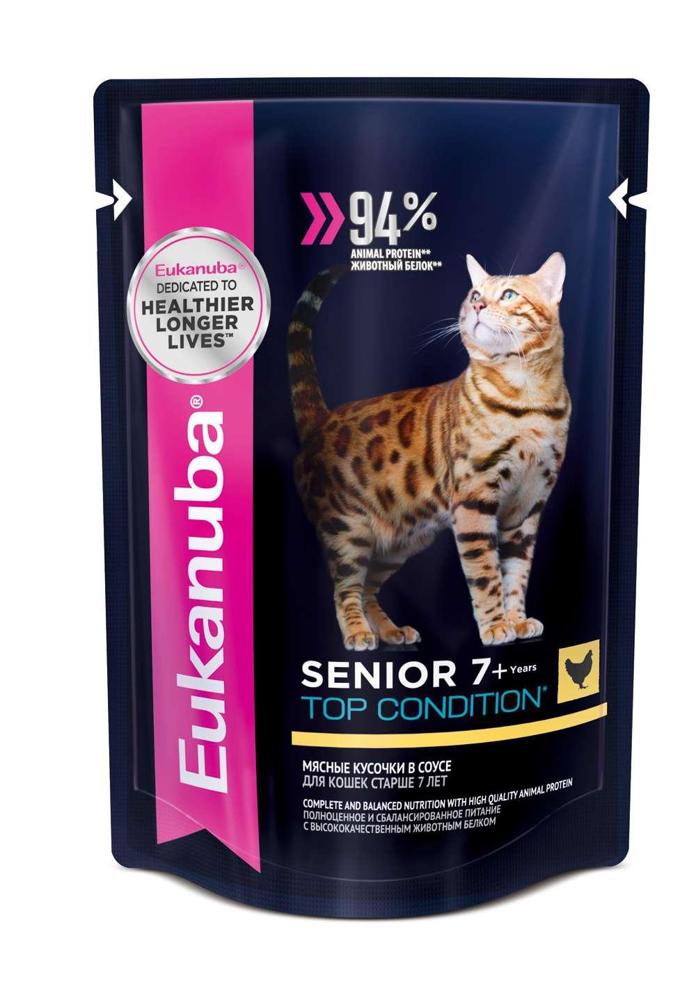 Корм консервированный для кошек старше 7 лет Eukanuba EUK Cat. Паучи с курицей, в соусе, 85 г10150843Полноценное и сбалансированное питание для взрослых кошек старше 7 лет с высококачественным животным белком для поддержания здоровья кошки по шести ключевым признакам. 1. ПОДЕРЖАНИЕ ИММУНИТЕТА Способствует поддержанию иммунной системы за счет антиоксидантов. 2. ОПТИМАЛЬНОЕ ПИЩЕВАРЕНИЕ Способствует поддержанию здоровой кишечной микрофлоры за счет пребиотиков и клетчатки. 3. КОНТРОЛИРУЕМЫЙ pH МОЧИ Помогает контролировать pH мочи в пределах рекомендуемой нормы. 4. КРЕПКИЕ МЫШЦЫ Белки животного происхождения способствуют росту и сохранению мышечной массы. 5. КОЖА И ШЕРСТЬ Поддерживает здоровье кожи и шерсти при помощи оптимального соотношения ?-6 и ?-3 жирных кислот, эффективность которых доказана клинически. 6. ЗДОРОВЬЕ СЕРДЦА Содержит натуральный источник таурина для поддержания здоровья сердца. Нутриент Кол-во ...