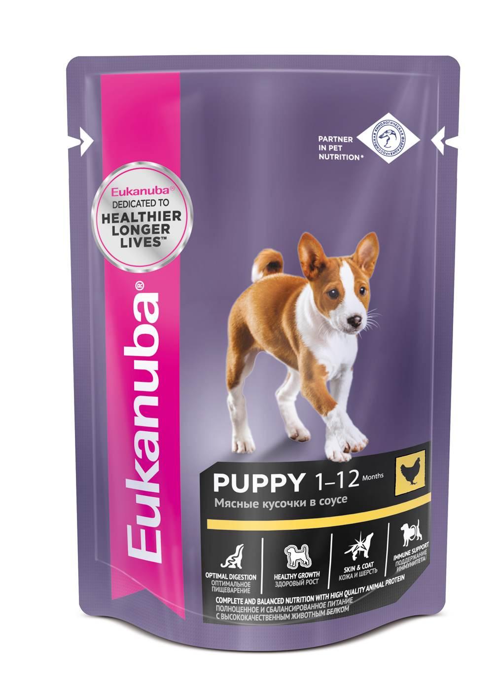 Корм консервированный для щенков Eukanuba EUK Dog. Паучи, с курицей, в соусе, 85 г10151137Полноценное и сбалансированное питание для щенков всех пород в возрасте от 1 до 12 месяцев с высококачественным животным белком. ОПТИМАЛЬНОЕ ПИЩЕВАРЕНИЕ Способствует поддержанию здоровой кишечной микрофлоры за счет пребиотиков и клетчатки. ЗДОРОВЫЙ РОСТ Содержит все необходимые минеральные вещества и витамины для здорового роста и развития. КОЖА И ШЕРСТЬ Поддерживает здоровье кожи и красоту шерсти при помощи оптимального соотношения омега-З и омега-6 жирных кислот. ПОДДЕРЖАНИЕ ИММУНИТЕТА Способствует поддержанию иммунной системы за счет антиоксидантов. Нутриент Кол-во Белки 8,5 г Жиры 4,5 г Зола (минералы) 2,7 г Клетчатка 0,1 г Влага 80 г ...