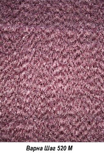 Коврик прикроватный Oriental Weavers Варна Шаг, цвет: фиолетовый, 80 см х 140 см. 520 M14809Использование нитей двух оттенков придает коврам этой коллекции дополнительный объем и многоцветность, поэтому он незаменим для современного интерьера.