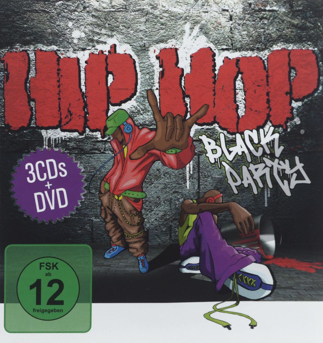Zakazat.ru Hip Hop Black Party (3 CD + DVD)