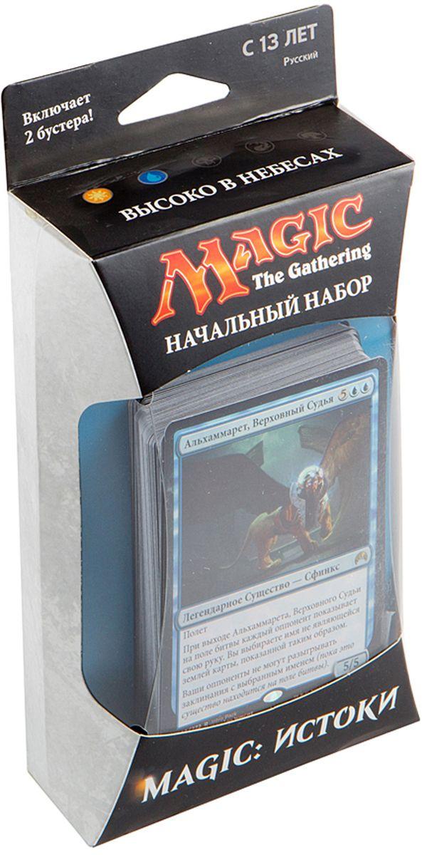Magic: The Gathering Настольная игра Высоко в Небесах (издание Истоки)B25401210/2Набор включает в себя 60-карточную колоду синих карт, 2 15-карточных бустера издания Истоки, а также руководство по правилам и вкладыш со стратегией игры колодой на русском языке