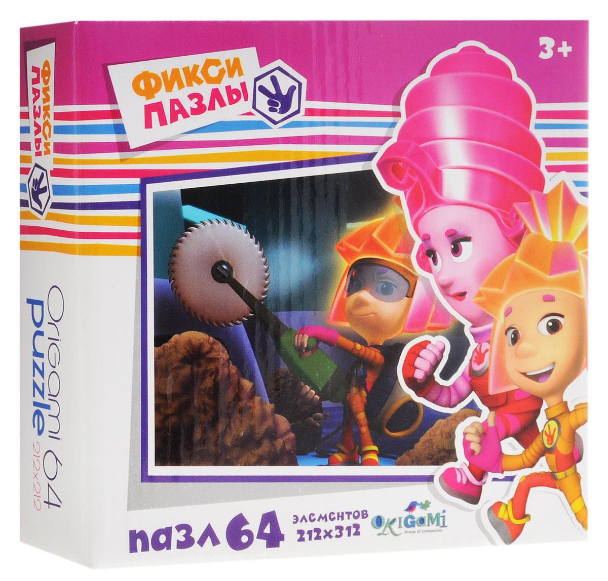 Оригами Пазл Фиксики Внутри клавиатуры11691Мини-пазл Оригами Фиксики. Внутри клавиатуры - это хороший способ в ненавязчивой форме развивать у ребёнка мелкую моторику рук, пространственное мышление. Детали пазла изготовлены из плотно спрессованного картона, а верхний слой представлен заламинированной картинкой с красочным изображением героев мультсериала Фиксики. Размер собранного пазла: 21,2 см х 31,2 см.