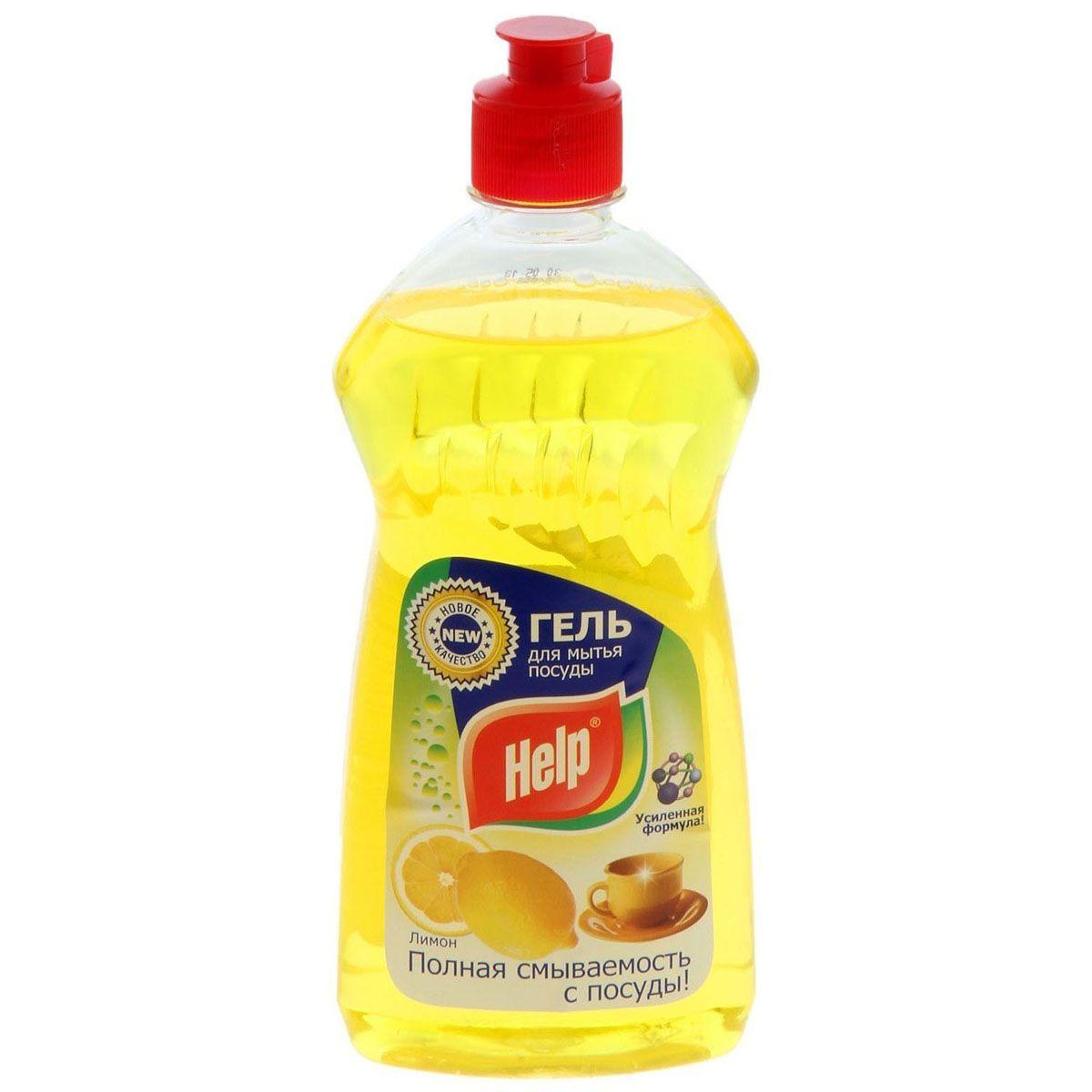 Средство для мытья посуды Help Лимон, 500 мл4605845000527Эффективное средство для мытья посуды. Отлично растворяет жир, как в горячей, так и в холодной воде, создает обильную пену.