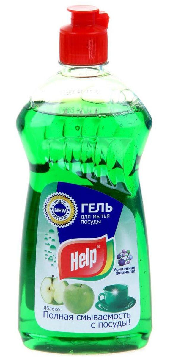 Средство для мытья посуды Help Яблоко, 500 мл4605845000534Эффективное средство для мытья посуды. Отлично растворяет жир, как в горячей, так и в холодной воде, создает обильную пену.