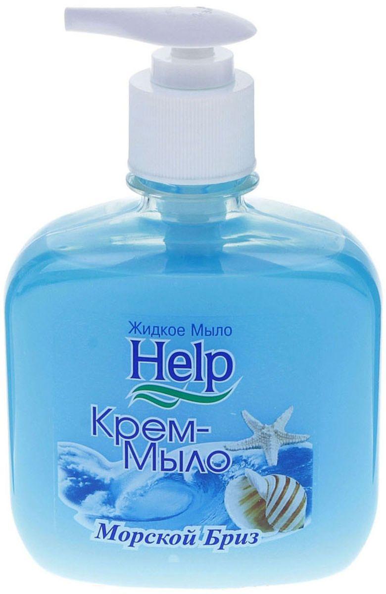 Жидкое мыло Help Морской бриз, 300 мл4605845001470Мягко очищает, увлажняет, придает мягкость коже рук. Специальные компоненты дополнительно питают кожу рук во время мытья. Мыло обладает гипоаллергенной парфюмерной композицией с ярким ароматом и пышной пеной.