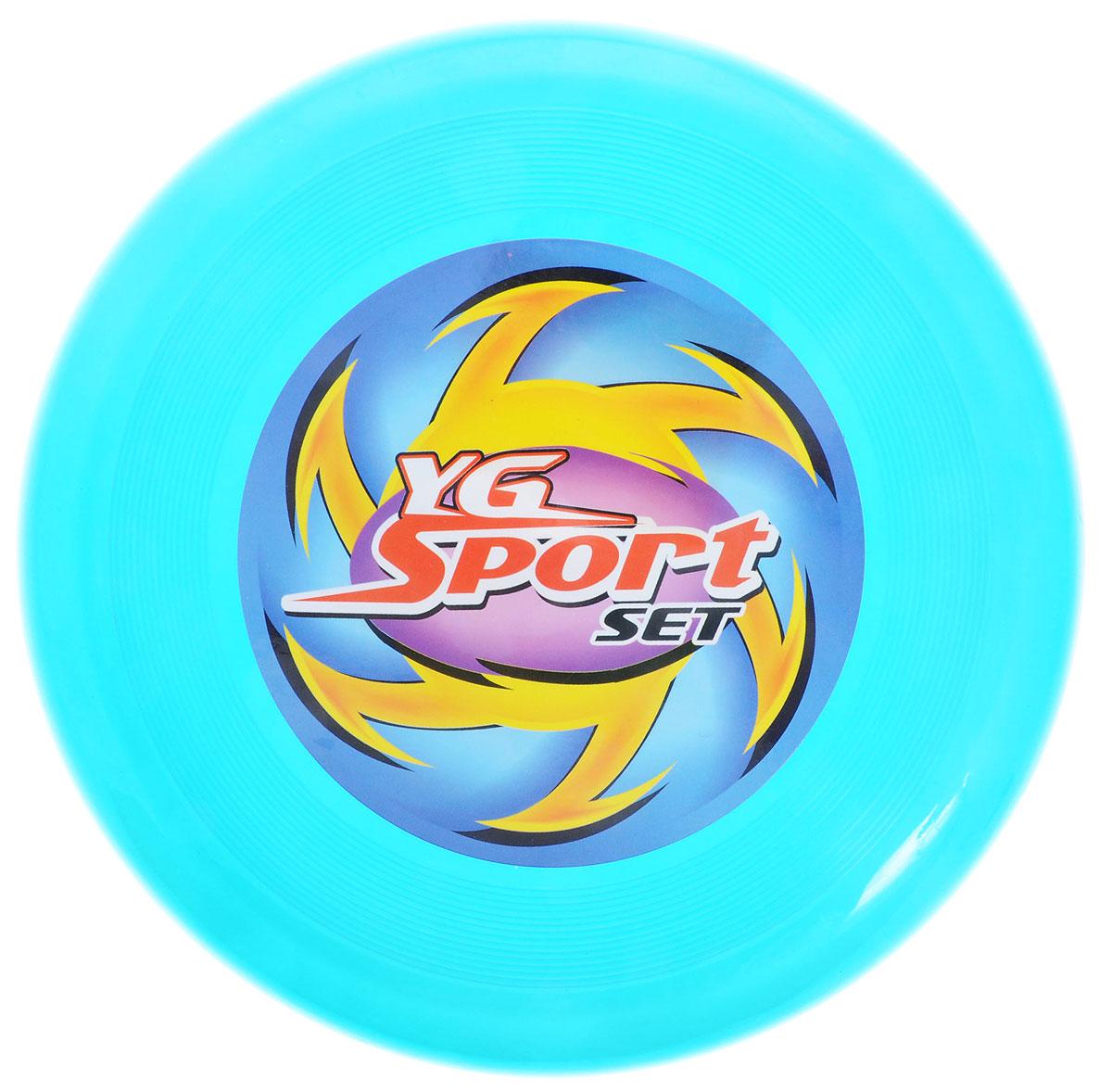 YG Sport Летающий диск цвет голубойYG03JЛетающий диск YG Sport выполнен из прочного материала, что обеспечивает ему долговечность. А яркость и особая форма делают идеальным для спортивных развлечений! Летающий диск способен поднять настроение всем! Каждый ребенок будет рад такому яркому и спортивному подарку.