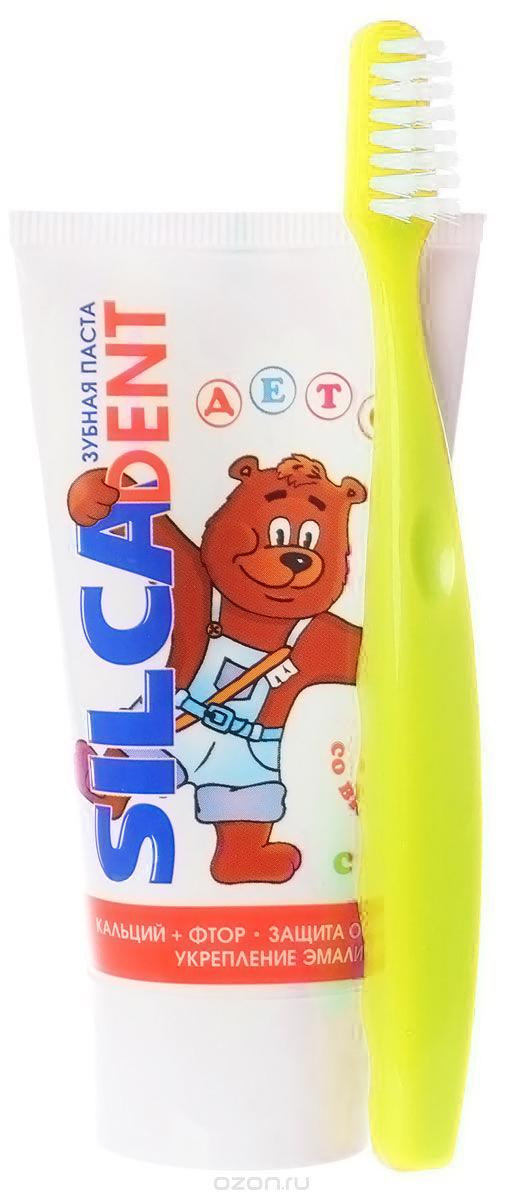 Silca Dent Детская зубная паста со вкусом колы и с зубной щеткой цвет желтый600033Детская зубная паста Silca Dent со вкусом колы эффективно удаляет зубной налет, являющийся главной причиной возникновения кариеса. Надолго освежает, оставляя приятное послевкусие. Содержит комплекс фтора и кальция, способствующий укреплению эмали. Рекомендуется детям старше 6 лет. В комплекте с пастой идет детская зубная щетка с мягкой щетиной и ребристой ручкой.