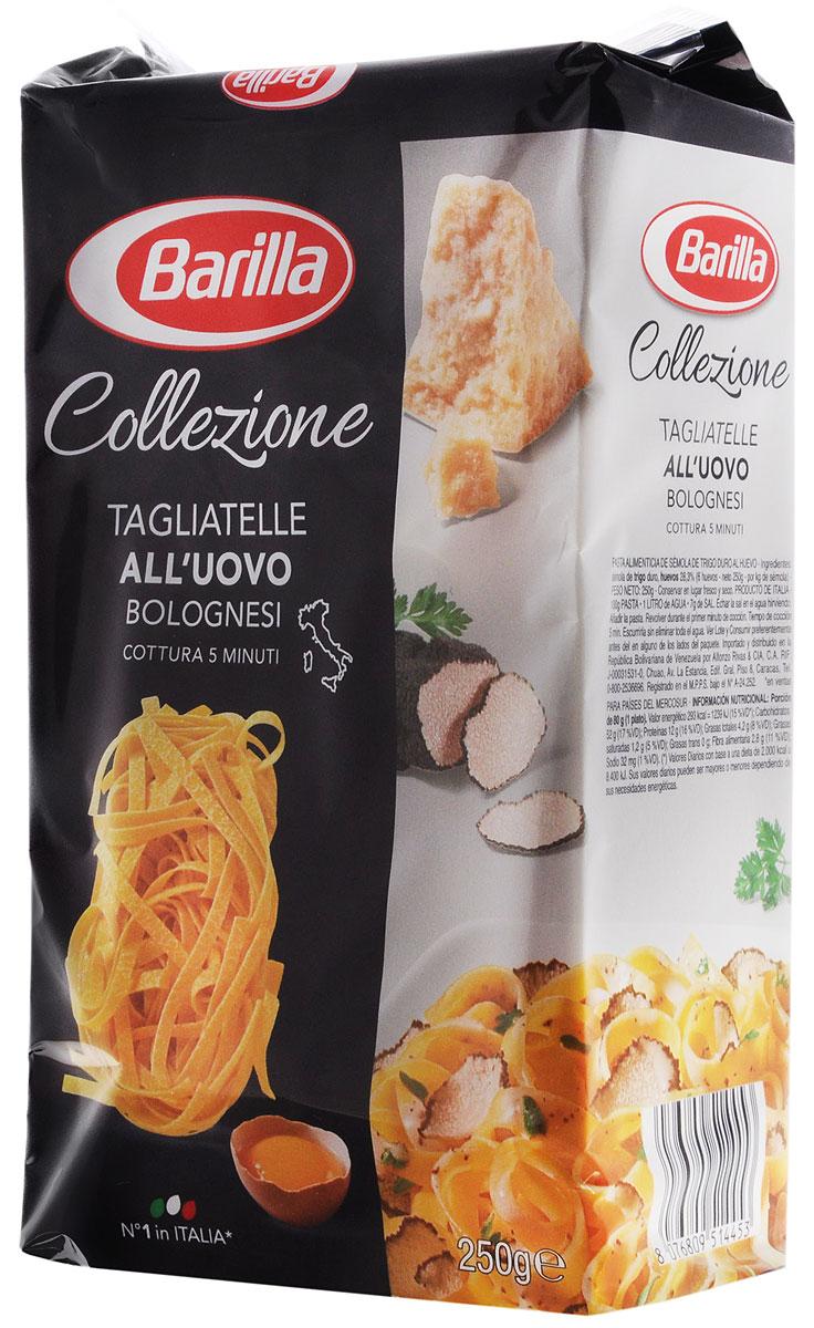 Barilla Tagliatelle Uovo яичная паста тальятелле, 250 г