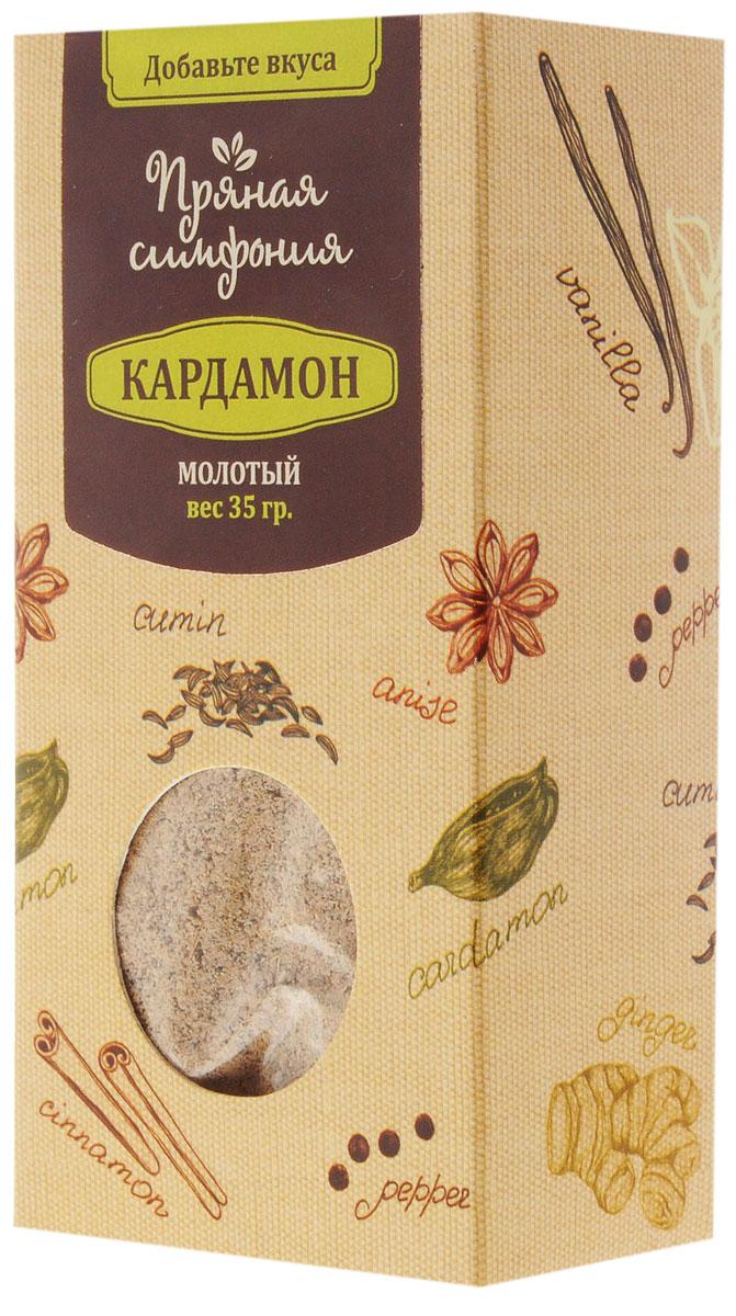 Пряная Симфония Кардамон молотый, 35 гМ4528В европейской части света кардамон обязательно добавляют в пряники, печенье и некоторые сорта хлеба. Его освежающе-пряная нотка сделает более пикантным фруктовый салат, тушеные или печеные яблоки. А те, кто любит варить кофе, зачастую используют эту пряность для того, чтобы подчеркнуть благородный вкус бодрящего напитка и наполнить дом ароматом Востока.