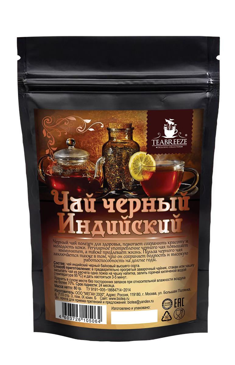 Teabreeze листовой черный индийский чай, 80 гTB 1101-80Черный чай полезен Teabreeze для здоровья, помогает сохранить красоту и молодость кожи. Регулярное употребление черного чая повышает иммунитет, а также продлевает жизнь. Польза черного чая заключается также в том, что он сохраняет бодрость и высокую работоспособность на долгие годы.