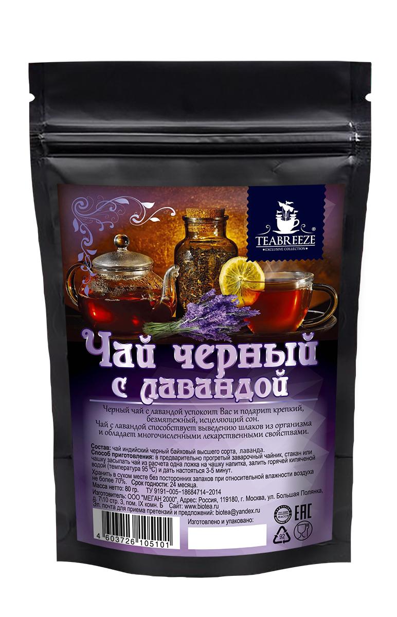 Teabreeze листовой черный байховый чай с лавандой, 80 гTB 1105-80Черный чай с лавандой Teabreeze успокоит вас и подарит крепкий, безмятежный, исцеляющий сон. Чай с лавандой способствует выведению шлаков из организма и обладает многочисленными лекарственными свойствами.