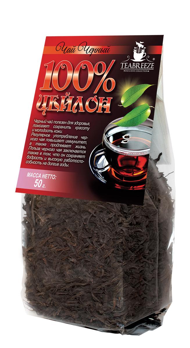 Teabreeze Цейлон крупнолистовой черный байховый чай, 50 гTB 1401-50Цейлонский чай Teabreeze, пожалуй, в наибольшей степени соответствует представлению западного человека о настоящем черном чае: это настой красно-коричневого, почти черного цвета, очень крепкий и ароматный. Чай, состоящий из длинных, тонких листьев, обладает фруктовым ароматом. Этот чай хорошо пить с молоком, и он отлично дополняет сладкий завтрак или дневную еду.