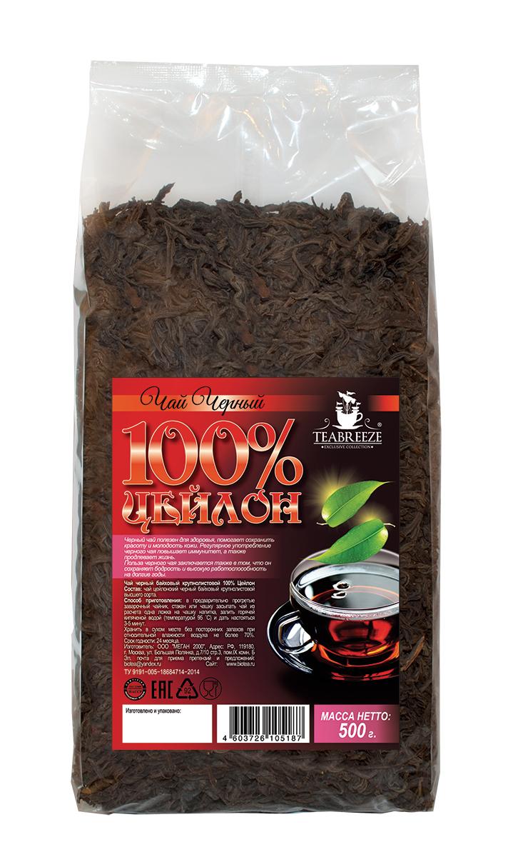 Teabreeze Цейлон крупнолистовой черный байховый чай, 500 гTB 1405-500Цейлонский чай Teabreeze, пожалуй, в наибольшей степени соответствует представлению западного человека о настоящем черном чае: это настой красно-коричневого, почти черного цвета, очень крепкий и ароматный. Чай, состоящий из длинных, тонких листьев, обладает фруктовым ароматом. Этот чай хорошо пить с молоком, и он отлично дополняет сладкий завтрак или дневную еду.