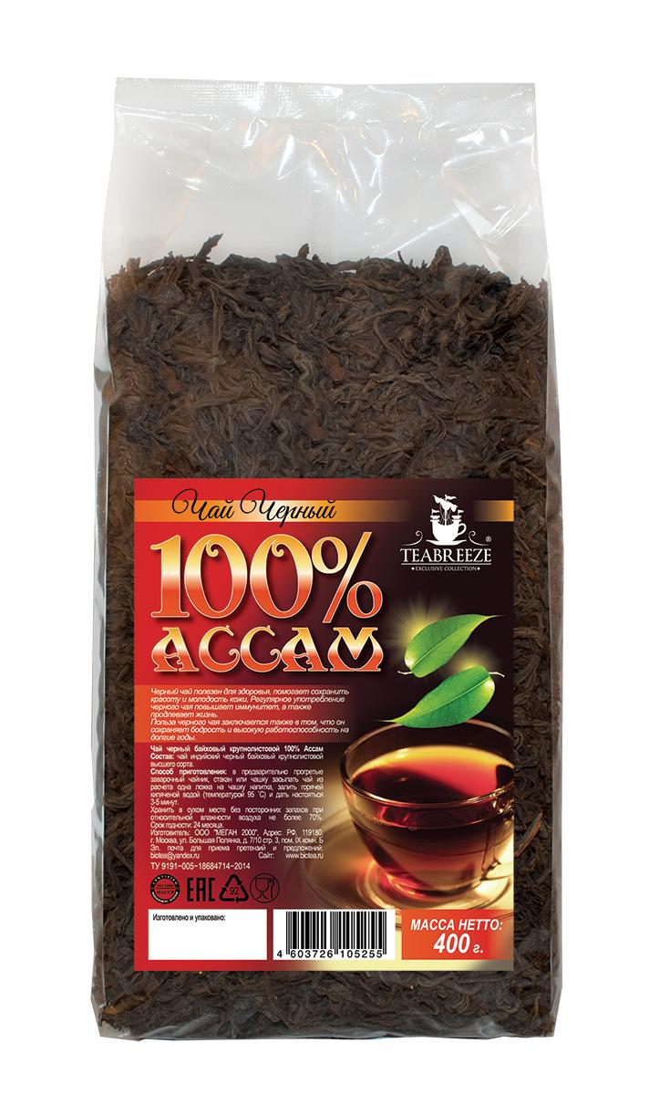 Teabreeze Ассам крупнолистовой черный байховый чай, 400 гTB 1504-400Ассам легко определить по специфическому, пряному, немного цветочному аромату с необычными для черного чая медовыми нотками. Может сочетается с молоком, сахаром и лимоном, но для более полного удовольствия от ассамовского послевкусия лучше этого избежать. Для лучшего ощущения послевкусия, после каждого глотка воздух надо выдыхать наполовину через рот, а наполовину через нос. Наградой за это будет легкий солодовый привкус с почти ментоловым свежим оттенком.