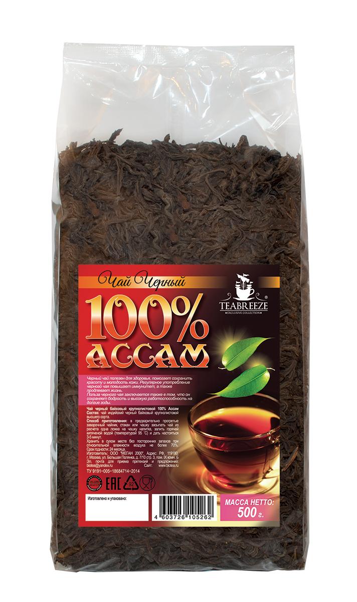 Teabreeze Ассам крупнолистовой черный байховый чай, 500 гTB 1505-500Ассам легко определить по специфическому, пряному, немного цветочному аромату с необычными для черного чая медовыми нотками. Может сочетается с молоком, сахаром и лимоном, но для более полного удовольствия от ассамовского послевкусия лучше этого избежать. Для лучшего ощущения послевкусия, после каждого глотка воздух надо выдыхать наполовину через рот, а наполовину через нос. Наградой за это будет легкий солодовый привкус с почти ментоловым свежим оттенком.