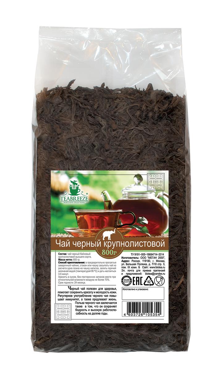 Teabreeze крупнолистовой черный чай, 800 гTB 1606-800Чай Teabreeze из цельных, верхних и наиболее сочных листьев (до 3-4 см длиной). При заваривании получается чайный напиток с оранжевым оттенком, нежным вкусом и ароматом. В данном случае ощущается легкое послевкусие сухофруктов. Немного напоминаем Оолонг.