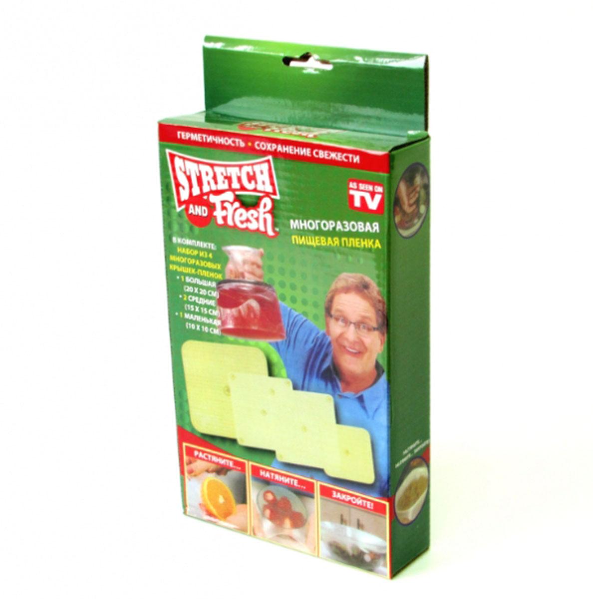 Силиконовая крышка-пленка Stretch and Fresh, 4 шт10180Силиконовые стрейч крышки, которые растягиваются и идеально закрывают любую посуду ( чашки, тарелки, миски, кастрюли) и даже овощи( к примеру арбуз или дыню). Эта крышка-плёнка Stretch and Fresh очень хорошо тянется, за счёт спользования особого пищевого платинового силикона. Она плотно прижимается к краям посуды и создаёт герметичное пространство внутри. Сама она прозрачная и вы легко увидите, что внутри. Теперь вы забудете про фольгу, тонкую плёнку, которая постоянно рвётся. Натянул Stretch and Fresh и полный порядок. Преимущества стрейч крышки: Идеальная герметичная стрейч плёнка, в комплекте три размера, многократное использование, легко моется, имеет три размера, что позволяет закрывать предметы различного размера, позволяет закрывать как круглые так и квадратные и прямоугольные предметы, можно герметично закрыть арбуз, дыню или любой другой твёрдый овощ или фрукт, изготовлены из высококачественного пищевого силикона. Как правильно пользоваться крышками: Протрите...