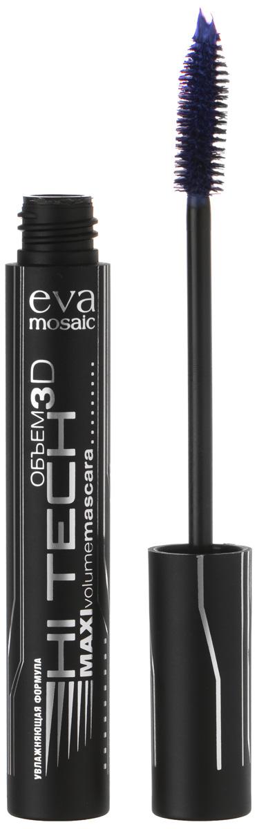 Eva Mosaic Тушь для ресниц Хай-Тек для объема и удлинения, 10 мл, Фиолетовая710871Объемная тушь для длинных пушистых ресниц! - имеет текстуру крема, не образует комочков - разделяет даже самые маленькие реснички - содержит уникальный полимерный комплекс и увлажняющие ингредиенты - один оттенок - универсальный черный У туши Хай-тек - специально разработанная высокотехнологичная инновационная щеточка с ультрамягкими щетинками из полого волокна диаметром всего 0,13 мм. Они расположены под определенным углом и с определенной частотой - так, что реснички легко попадают между ними, а специальная шероховатая поверхность обеспечивает быстрое и удобное нанесение туши. Густой ворс позволяет отделять реснички друг от друга и тем самым увеличивать их объём. А благодаря разной длине ворсинок удается равномерно прокрашивать реснички разной длины и жесткости. Коническая форма кончика щеточки позволят легко нанести тушь даже на самые маленькие и короткие ресницы в уголках глаз.