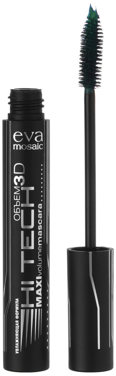 Eva Mosaic Тушь для ресниц Хай-Тек для объема и удлинения, 10 мл, Зеленая710863Объемная тушь для длинных пушистых ресниц! - имеет текстуру крема, не образует комочков - разделяет даже самые маленькие реснички - содержит уникальный полимерный комплекс и увлажняющие ингредиенты - один оттенок - универсальный черный У туши Хай-тек - специально разработанная высокотехнологичная инновационная щеточка с ультрамягкими щетинками из полого волокна диаметром всего 0,13 мм. Они расположены под определенным углом и с определенной частотой - так, что реснички легко попадают между ними, а специальная шероховатая поверхность обеспечивает быстрое и удобное нанесение туши. Густой ворс позволяет отделять реснички друг от друга и тем самым увеличивать их объём. А благодаря разной длине ворсинок удается равномерно прокрашивать реснички разной длины и жесткости. Коническая форма кончика щеточки позволят легко нанести тушь даже на самые маленькие и короткие ресницы в уголках глаз.