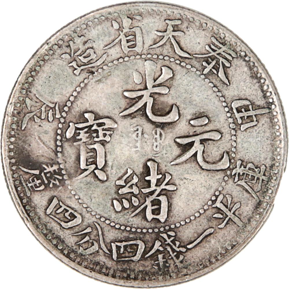 Монета номиналом 20 центов. Китай. Провинция Ляонин. 1904 год791504Монета номиналом 20 центов. Китай. Провинция Ляонин. 1904 год. Диаметр 2,5 см. Гурт рифленый. Сохранность очень хорошая.