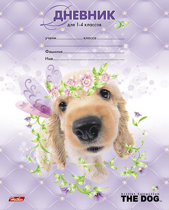 Hatber Дневник школьный The Dog ( 48Дм5B_11876 )