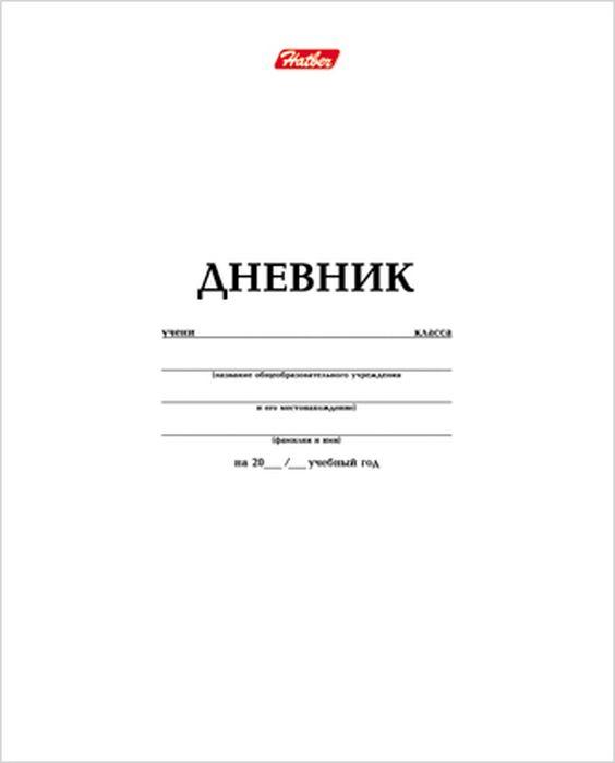 Hatber Дневник школьный 40ДТ5В_03610