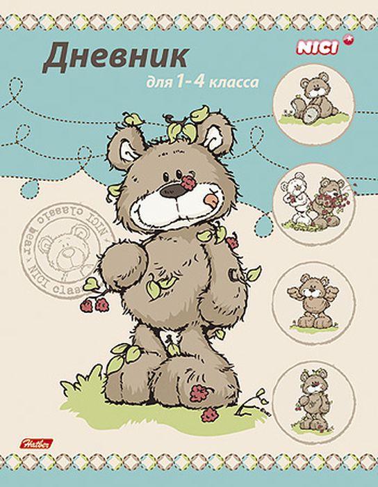 Hatber Дневник школьный Любимый мишка для 1-4 классов
