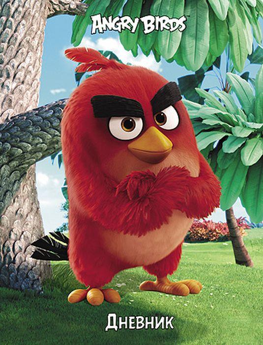 Hatber Дневник школьный Angry Birds 40ДТ5В_1531140ДТ5В_15311Школьный дневник Hatber Angry Birds в твердом переплете поможет вашему ребенку не забыть свои задания, а вы всегда сможете проконтролировать его успеваемость. Внутренний блок дневника состоит из 40 листов одноцветной бумаги. Обложка выполнена из картона и оформлена изображением персонажа мультфильма Angry Birds Movie. Дневник не содержит справочной информации, т.к. не привязан к определенной возрастной категории учащихся. Дневник станет надежным помощником ребенка в получении новых знаний и принесет радость своему хозяину в учебные будни.