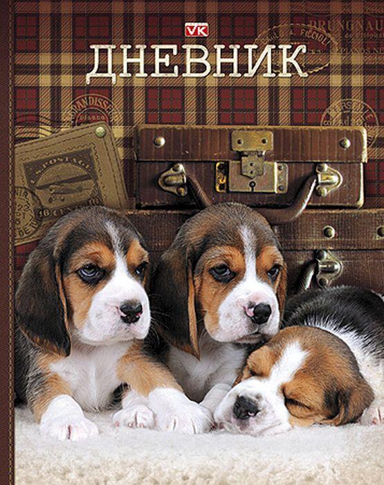 Hatber Дневник школьный Три щенка