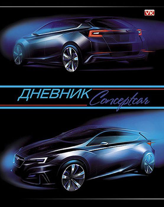 Hatber Дневник школьный Concept Auto