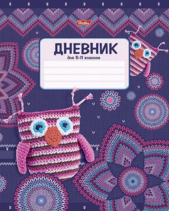 Hatber Дневник школьный Вязаные узоры ( 48Д5В_15385 )