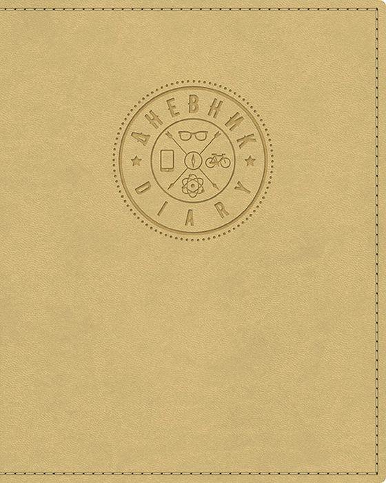 Hatber Дневник школьный Diary48ДL5тВ_15510Дневники для 1-11кл. С одноцветным блоком 48листов не содержат справочной информации, т.к. не привязаны к определённой возрастной категории учащихся. Интегральный переплёт.Итальянский кожзам. Материал vivella. Разнообразные дизайны.