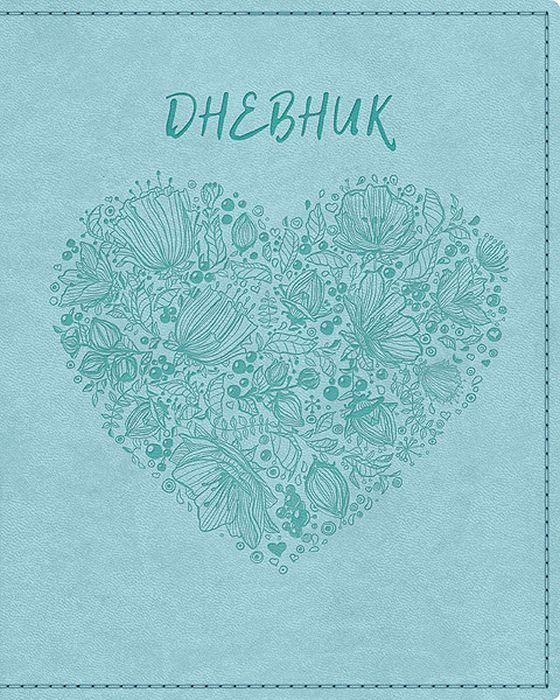 Hatber Дневник школьный Сердечко