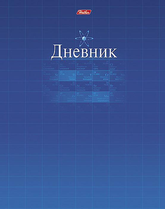 Hatber Дневник школьный Школьник 40ДТ5В_15494