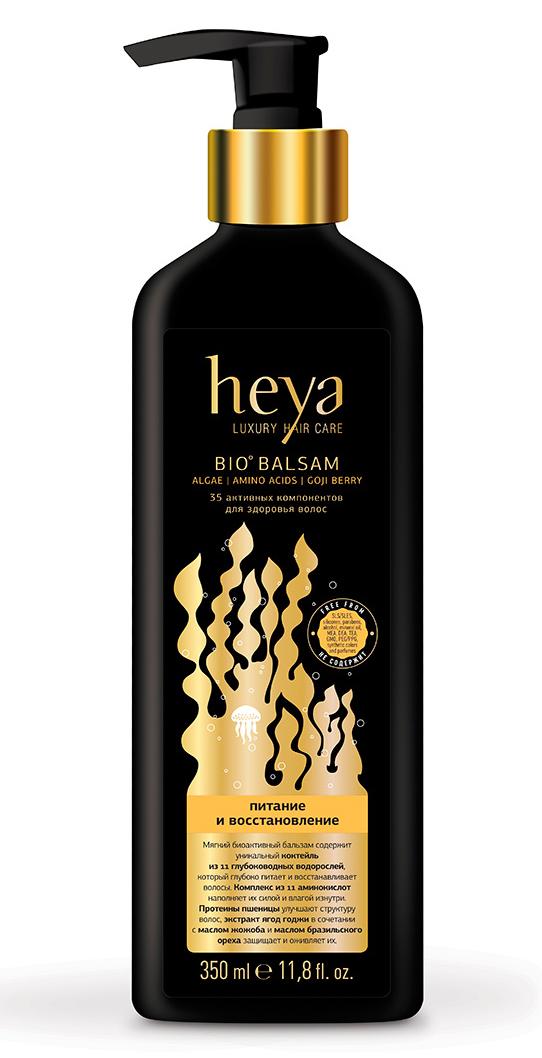Heya Бальзам Питание и восстановление, 350 млХВ-260Биоактивный бальзам для волос HEYA «ПИТАНИЕ и ВОССТАНОВЛЕНИЕ» / HEYA Bioactive Nutrition and Repair Hair Balm, 350 мл