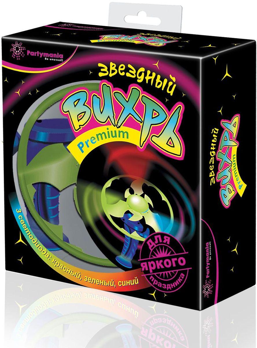 Partymania Звездный вихрь-премиум T0203T0203Это яркий, летающий диск необычного дизайна с удобной пластиковой ручкой для запуска. Три разноцветных светодиода (красный, зеленый и синий) создают красочный световой эффект во время полета. Взлетает на высоту до 10 м. Комплектация: 1. Диск со светодиодами - 1 шт. 2. Пусковое устройство - 1 шт. Батарейки (3 шт.) установлены в изделие. Размер упаковки - 180х175х64 мм.