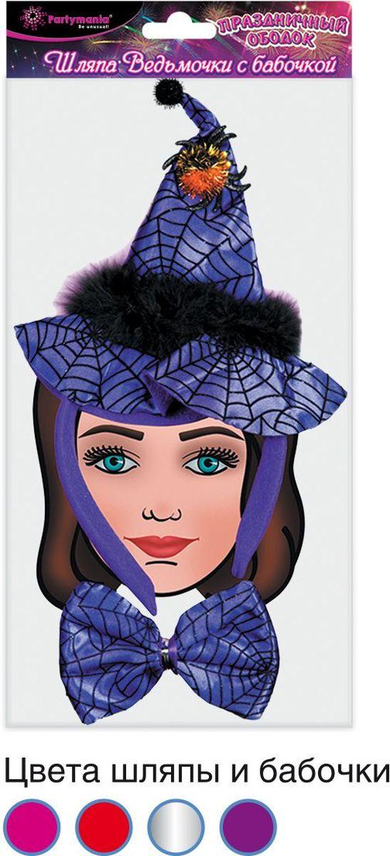 Partymania Обруч Колпак ведьмы T1203T1203Аксессуар подойдет для карнавалов, праздников и любых торжеств. Четыре варианта цвета аксессуара поставляются под одним артикулом. Комплектация: 1. Ободок с шапкой - 1 шт. 2. Бантик-бабочка на резинке - 1 шт. Цвета: фиолетовый, серебристый, красный, розовый. Размер упаковки - 370х195 мм.