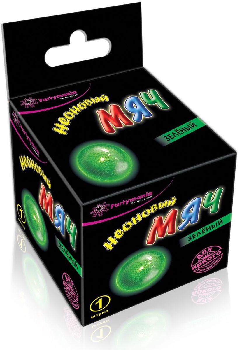 Partymania Изделие для праздников и активных игр Неоновый мяч T0119 цвет зеленый