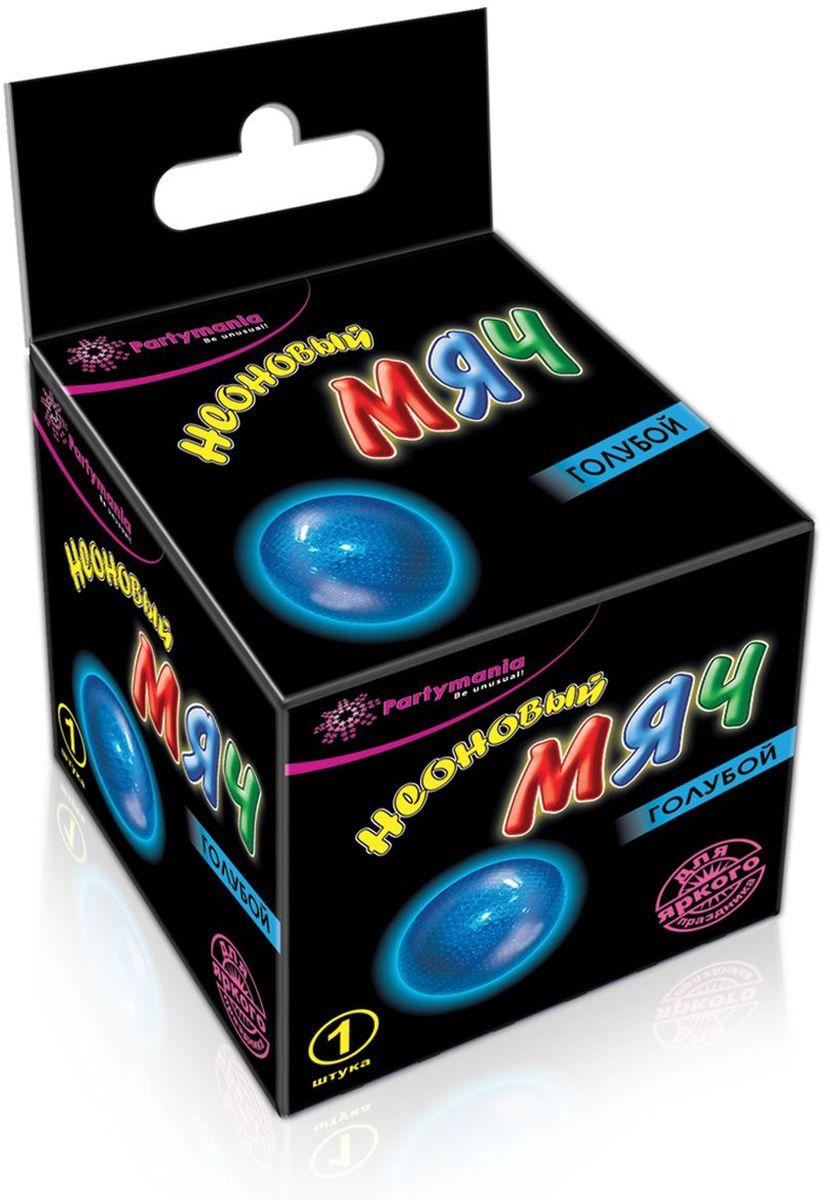 Partymania Изделие для праздников и активных игр Неоновый мяч T0119 цвет голубой