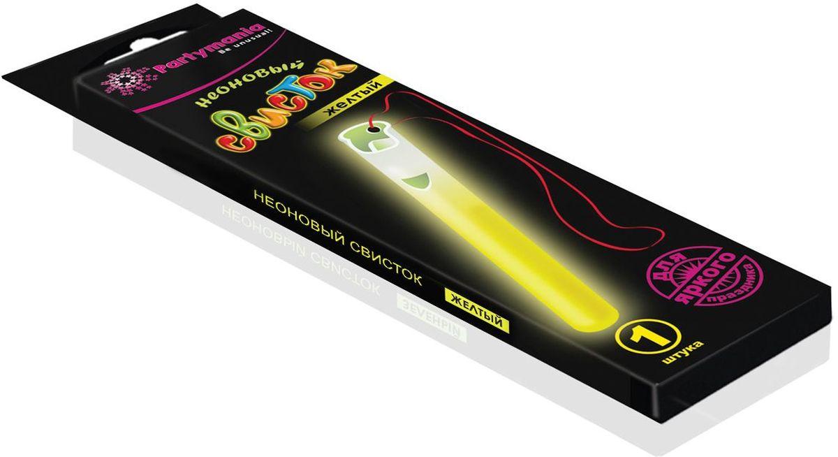 Partymania Изделие для праздников и активных игр Неоновый свисток T0115 цвет желтыйT0115_желтыйИспользуется для праздников и активных игр. Интенсивный эффект неонового свечения придает оригинальный вид свистку. Изделие светится в течение 5-6 часов. Комплектация: Неоновый свисток - 1шт., Лента - 1 шт. Размер упаковки: 6,4 х 22 см. Цвета свистков: желтый, зеленый, фиолетовый, розовый.