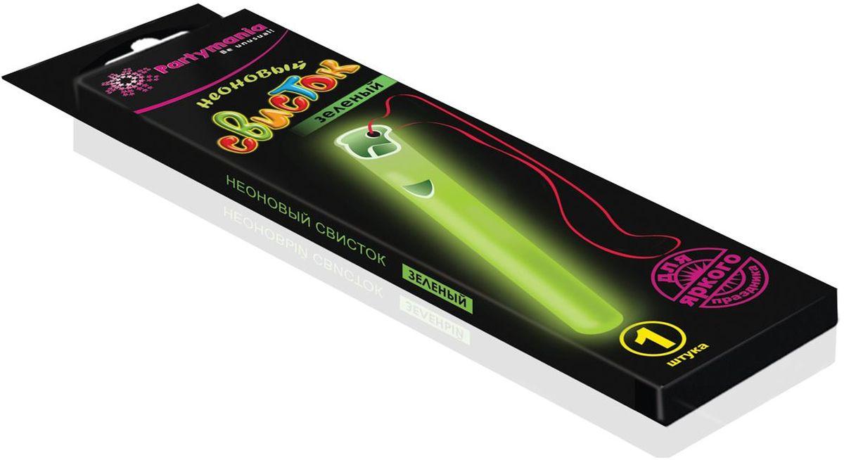 Partymania Изделие для праздников и активных игр Неоновый свисток T0115 цвет зеленыйT0115_зеленыйИспользуется для праздников и активных игр. Интенсивный эффект неонового свечения придает оригинальный вид свистку. Изделие светится в течение 5-6 часов. Комплектация: Неоновый свисток - 1шт., Лента - 1 шт. Размер упаковки: 6,4 х 22 см. Цвета свистков: желтый, зеленый, фиолетовый, розовый.